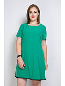 cheap Women's Dresses-Really Love Women's Plus Size Cute Loose T Shirt Tunic Dress - Solid Colored Color Block Tassel
