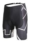 billige Brudeslør-ILPALADINO Herre Fôrede sykkelshorts Sykkel Shorts / Bunner 3D Pute, Fort Tørring, Anatomisk design Mønstret, Mote Lycra Sykkelklær