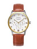 cheap Sport Watches-Men's Wrist Watch Casual Watch Leather Band Casual / Fashion / Dress Watch Brown / Khaki