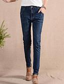 cheap Women's Pants-Women's Casual Slim Jeans Pants - Solid Colored