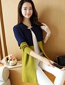 baratos Suéteres de Mulher-Mulheres Manga Longa Solto Longo Carregam - Estampa Colorida / Primavera / Outono