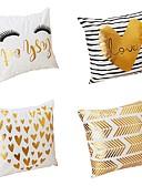 cheap Men's Shirts-4 pcs Velvet / Natural / Organic / Polyester Pillow Cover / Pillow Case, Textured Heart shape / Modern / Contemporary / Traditional /
