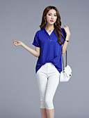 cheap Women's Blouses-Women's Blouse - Solid Colored V Neck