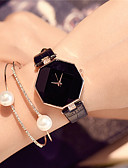 cheap Quartz Watches-Women's Fashion Watch / Wrist Watch Chinese / PU Band Charm / Casual / Elegant Black / White / Blue