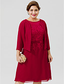 cheap Mother of the Bride Dresses-3/4 Length Sleeves Chiffon Wedding Party / Evening Women's Wrap Shrugs