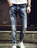 זול מכנסיים ושורטים לגברים-בגדי ריקוד גברים שיק ומודרני משוחרר / רזה / מכנסיים מכנסיים אחיד / צבע אחיד