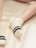 cheap Socks & Hosiery-Women's Warm Socks, Cotton Solid 2pcs Blushing Pink Beige