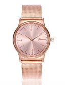 cheap Quartz Watches-Women's Wrist Watch Quartz Casual Watch Alloy Band Analog Casual Fashion Minimalist Gold / Rose Gold - Gold Rose Gold One Year Battery Life / SSUO CR2025