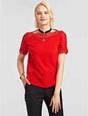 저렴한 티셔츠-여성용 자수장식 블라우스 데이트 면