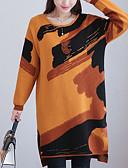 cheap Women's Sweaters-Women's Long Sleeves Cardigan Print