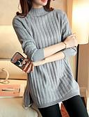 tanie Koszula-Damskie Codzienny Solidne kolory Długi rękaw Długie Sweter rozpinany, Okrągły dekolt Jesień / Zima Fioletowy / Wino / Khaki Jeden rozmiar
