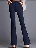 זול מכנסיים לנשים-מכנסיים אחיד צ'ינו פשוט בגדי ריקוד נשים
