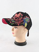 cheap Women's Hats-Women's Work Cotton Sun Hat Baseball Cap - Solid Colored Floral / Botanical Stylish Embroidery