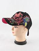 זול כובעים לנשים-כובע בייסבול / כובע שמש - אחיד / פרחוני  בוטני כותנה מסוגנן עבודה בגדי ריקוד נשים