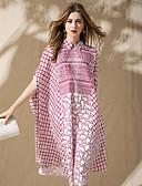 tanie Suknie i sukienki damskie-Damskie Aktywny Moda miejska Rozdzielony Sukienka swingowa Sukienka - Geometryczny Midi