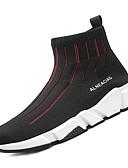 halpa Miesten bleiserit ja puvut-kengät Tyll Kevät Syksy Comfort Urheilukengät varten Urheilullinen Musta Musta/punainen