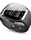 povoljno Sportski sat-Par je Sportski sat Square Watch Automatski Silikon Crna Bluetooth Daljinsko upravljanje Brojači koraka Analogni-digitalni Luksuz Ležerne prilike Moda - Obala Crn Plava / Štoperica
