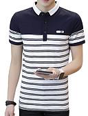 זול חולצות פולו לגברים-פסים צווארון חולצה רזה סגנון רחוב עבודה כותנה, Polo - בגדי ריקוד גברים