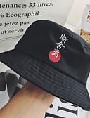 זול כובעים אופנתיים-שחור אודם כובע שמש כותנה קיץ סתיו יום יומי