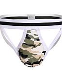 baratos Roupas de Banho Masculinas-Homens Super Sexy G-string Underwear Côr Camuflagem Cintura Alta / Skinny
