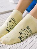 billige Sokker og strømper til damer-Dame Sokker i Bella-stil Trykt mønster Normal