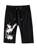 זול מכנסיים ושורטים לגברים-בגדי ריקוד גברים סגנון סיני כותנה שורטים מכנסיים רקמה