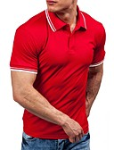 preiswerte Herren Polo Shirts-Herrn Solide / Einfarbig Sport Baumwolle Polo Gelb XL / Kurzarm