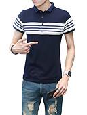 זול חולצות פולו לגברים-אחיד פסים צווארון חולצה רזה Polo - בגדי ריקוד גברים כותנה