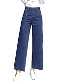 abordables Vestidos de Mujer-Mujer Alta cintura Algodón Corte Ancho Perneras anchas / Vaqueros Pantalones - Un Color / Festivos