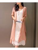 baratos Vestidos de Mulher-Mulheres Tamanhos Grandes Temática Asiática Solto Vestido Estampa Colorida