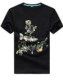 tanie Męskie koszule-Rozmiar plus Koszula Męskie Wzornictwo chińskie Geometryczny / Krótki rękaw