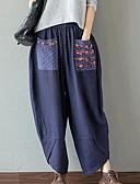 tanie Damskie spodnie-Damskie Podstawowy / Wzornictwo chińskie Puszysta Bawełna Szczupła Typu Chino Spodnie - Solidne kolory Granatowy