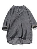 povoljno Muške duge i kratke hlače-Majica s rukavima Muškarci - Kinezerije Dnevno Pamuk / Lan Jednobojni V izrez Žakard