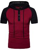 billige T-skjorter og singleter til herrer-Bomull Med hette T-skjorte Herre - Fargeblokk Aktiv / Kortermet