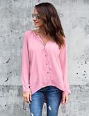 ieftine Salopete Damă-Pentru femei În V / Guler Cămașă Bluză Ieșire Bumbac Șic Stradă - Mată / Primăvară / Toamnă / Sexy