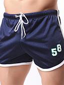 cheap Men's Exotic Underwear-Men's Briefs Underwear Boxers Underwear Letter Low Rise