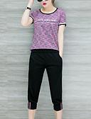 cheap Women's Two Piece Sets-Women's Active Basic Set - Paisley Pant