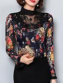 baratos Blusas Femininas-Mulheres Blusa Casual Floral