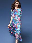 זול שמלות נשים-בגדי ריקוד נשים בוהו / מתוחכם משוחרר מכנסיים - פרחוני דפוס פול / חוף