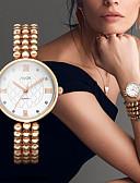 זול ילדים כובעים ומצחיות-בגדי ריקוד נשים שעוני שמלה שעון יד קווארץ 30 m עיצוב חדש שעונים יום יומיים חיקוי יהלום סגסוגת להקה אנלוגי יום יומי אופנתי זהב - זהב שנתיים חיי סוללה