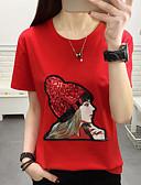 tanie T-shirt-T-shirt Damskie Podstawowy Geometric Shape / Cekin