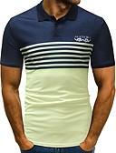 זול חולצות לגברים-פסים / קולור בלוק בסיסי Polo - בגדי ריקוד גברים