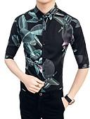 זול חולצות לגברים-קולור בלוק עסקים מוּגזָם חולצה - בגדי ריקוד גברים