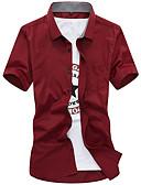 ieftine Tricou Bărbați-Bărbați Guler Clasic - Mărime Plus Size Cămașă Mată / Manșon scurt / Vară / Zvelt
