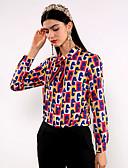 tanie Topy damskie-Koszula Damskie Vintage / Podstawowy Kołnierzyk koszuli Solidne kolory / Geometric Shape