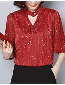 hesapli Bluz-Kadın's Pamuklu Karpuz Kol Bluz Büzgülü, Solid Vintage Siyah & Kırmızı Yonca