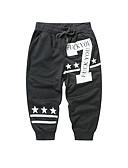 ieftine Pantaloni Bărbați si Pantaloni Scurți-Bărbați De Bază Pantaloni Chinos Pantaloni Bloc Culoare