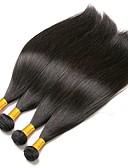 お買い得  女児 ドレス-4バンドル ブラジリアンヘア ストレート 8A 人毛 未処理人毛 ペニス増強 バンドル髪 ワンパックソリューション 8-28 インチ ナチュラル ナチュラルカラー 人間の髪織り シルキー 滑らか かわいい 人間の髪の拡張機能 女性用