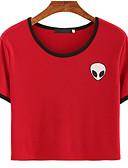 billige T-skjorter til damer-T-skjorte Dame - Ensfarget Søtt