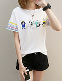 cheap Women's T-shirts-Women's Vintage T-shirt - Solid Colored Black & White, Tassel